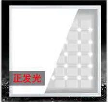 LED室内正发光漫反射聚光平板灯
