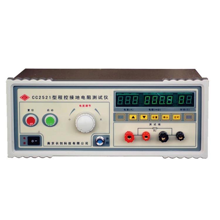 CC2521接地电阻测试仪