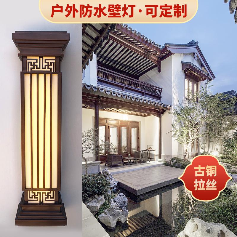 联球新中式户外壁灯复古阳台楼梯走廊过道灯室外防水大门灯别墅庭院灯