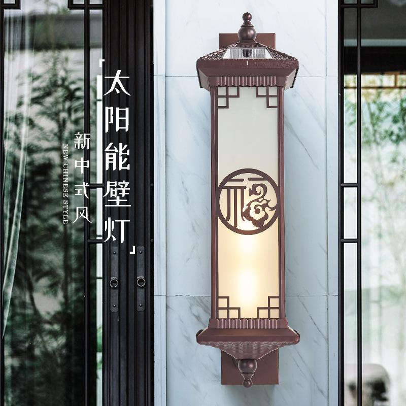 联球新中式太阳能别墅壁灯中国风户外防水酒店会所庭院灯led轻奢室外阳台花园过道外墙照明灯